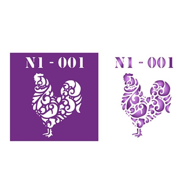 Трафарет N1 -001