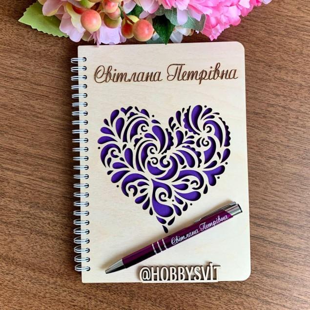 Блокнот іменний А5 (40арк.) + іменна ручка. Серце