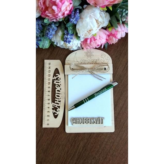 Нотатник + лінійка 15 см+ іменна ручка металева